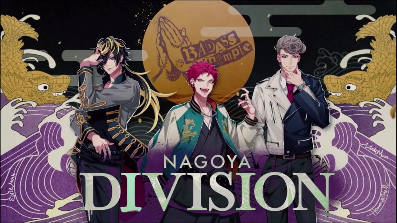 ヒプノシス マイク 名古屋 division
