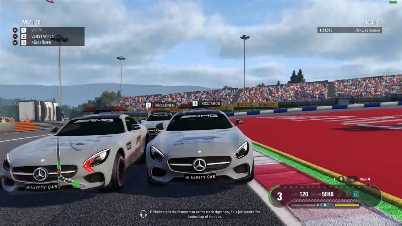 Safety Car F1 2018 Game