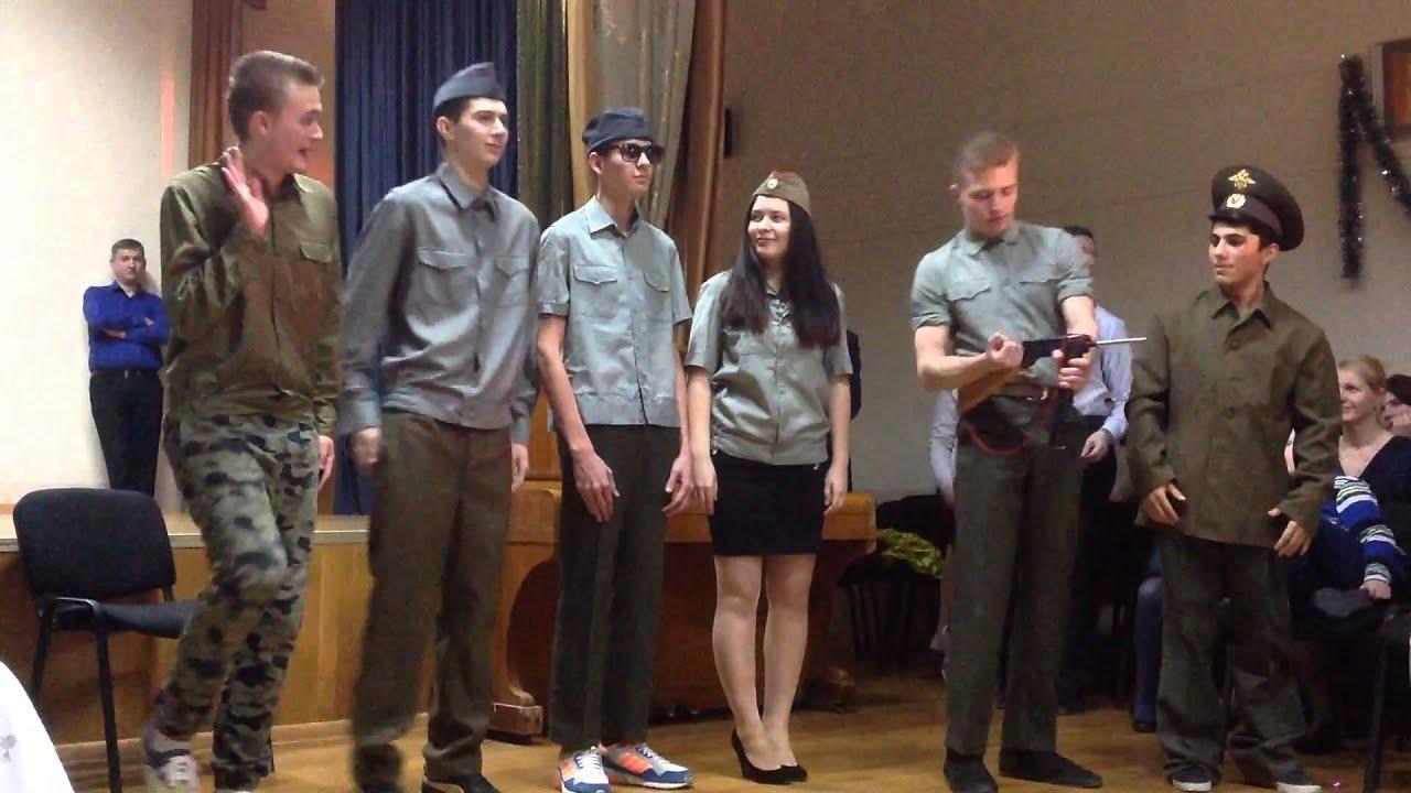 В армии приколы С Новым годом 24.12.15 школа 65 интернат для глухих детей
