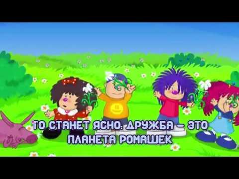 """""""Дружба"""" Караоке (только музыка)"""