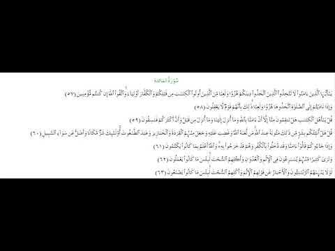 SURAH AL-MAEDA #AYAT 57-63: 6th May 2021