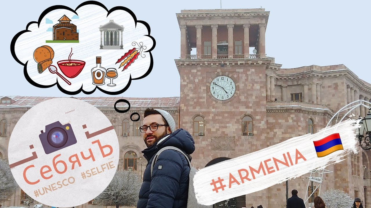 Картинки по запросу Армения - Страна камней и самой вкусной еды!