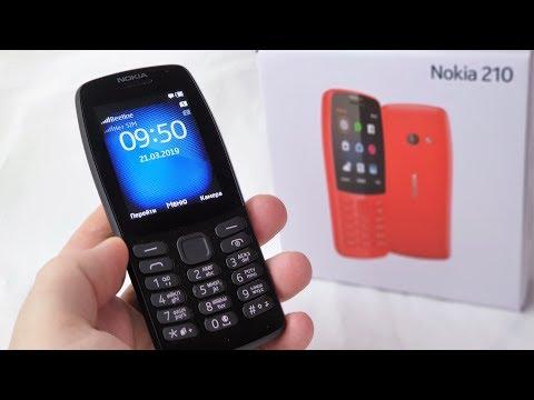 Nokia 210 - мы ждем перемен!