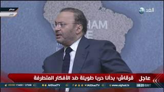 بالفيديو.. هكذا رد قرقاش على مراسل قناة الجزيرة في لندن
