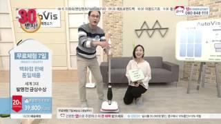 [홈앤쇼핑] 오토비스물걸레청소기