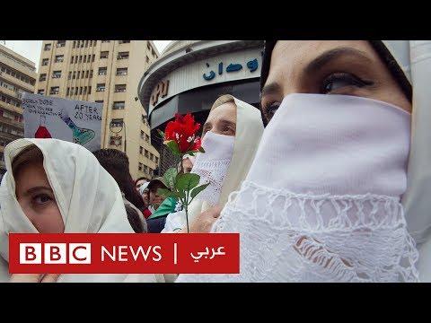 الجزائر: ثورة الإبتسامة  - نشر قبل 4 ساعة