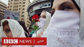 الجزائر: ثورة الإبتسامة / Видео