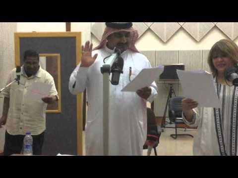 Ramadan Episode - Radio Bahrain FM