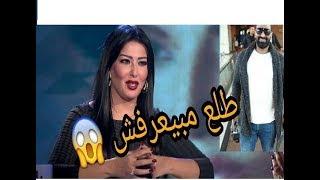 "Download Video سمية الخشاب تفضح "" أحمد سعد "" بعد الطلاق ...."" طلع مبيعرفش "" !! MP3 3GP MP4"