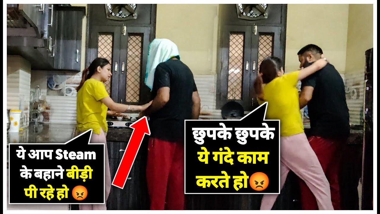 Smoking करता देख बीवी ने पति को घर से बाहर निकाला   Sunny Arya   Tehelka Prank