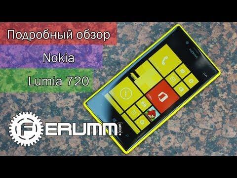 Nokia Lumia 720 Обзор. Нокиа Люмия 720 Подробный Видеообзор от FERUMM.COM