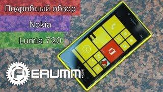 Nokia Lumia 720 Обзор. Нокиа Люмия 720 Подробный Видеообзор от FERUMM.COM(Nokia Lumia 720 купить: http://ava.ua/product/691774/?p=1294 Nokia Lumia 720 - смартфон, совместивший в себе разумный ценник и функционал..., 2013-08-12T05:38:43.000Z)