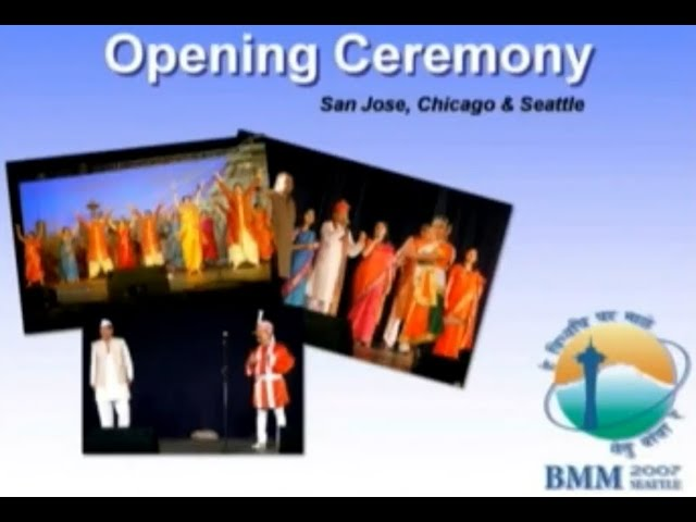 BMM 2007 hosted by Seattle Maharashtra Mandal