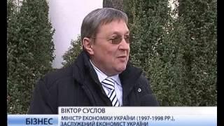 видео Украинское население отказывается от кредитов
