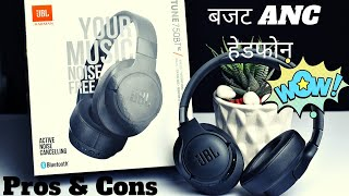 JBL TUNE 750BTNC Unboxing & Detailed Review ! JBL TUNE 750BTNC Headphone Review with Pros & Cons !