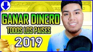Como Ganar DINERO por INTERNET 2019 ( 100 Dolares )