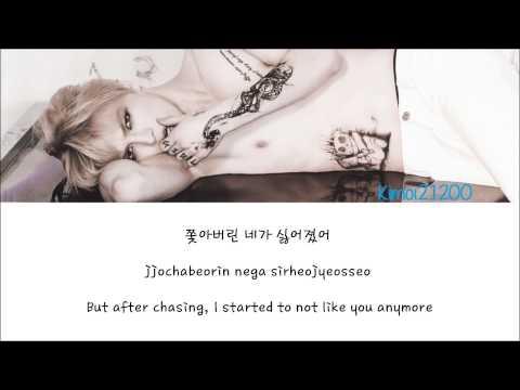 Jaejoong - Rotten Love [Hangul/Romanization/English] HD