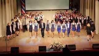 Финал праздника посвященный Дню учителя 2015. Филармония. Белгород
