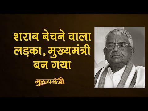 कहानी Babulal Gaur की, जिन्हें Uma Bharti टिकट नहीं देना चाहतीं थीं। The Lallantop