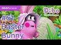[ocon] Dibo The Gift Dragon  ep51 Easter Bunny( Eng Dub) video