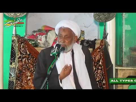 Maulana Mahmoodul Hasan | Majlis-e-Sayyum | Mohammad Kaif Marhoom | Aligarh, Amhat Sultanpur