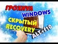 Acer eRecovery Management на нетбуке ACER ASPIRE ONE D250-0BW