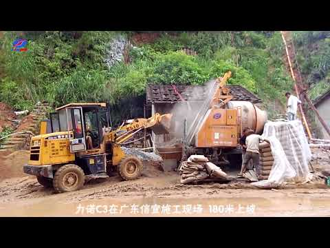 C3 portable  concrete mixer with pump for 180m slope construction project