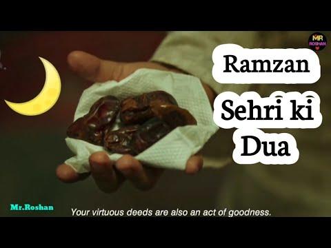 Ramzan 🌙️Sehri Ki Dua👏   Whatsapp Status Video
