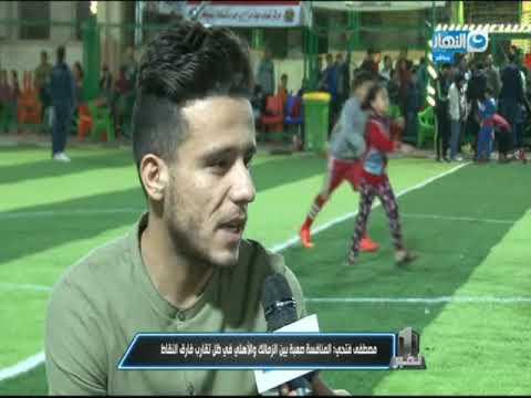 نمبر وان - تصريحات مصطفى فتحي بشأن انتقاله ولعبه للنادي الأهلي !