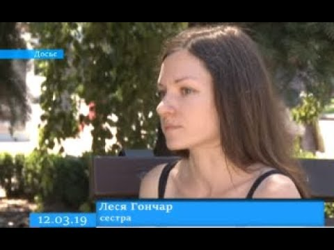 ТРК ВіККА: Черкаська екс-депутатка оскаржує оголошену їй через фатальну ДТП підозру