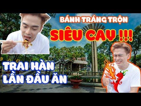 Trai Hàn Quốc lần đầu ăn Bánh Tráng Trộn SIÊU CAY 베트남 거주 1년차가 소개하는 호치민 존맛 짭쪼름 반짱존!