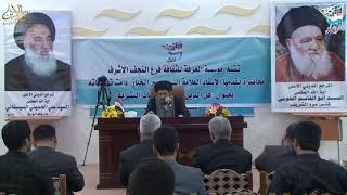 الأديان مصدر الحروب والصراعات !   السيد منير الخباز