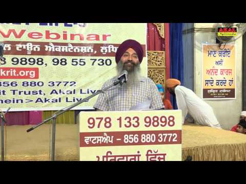 029 HFL 3 Day 03 24April2016 Veer Sarabjeet Singh Renuka
