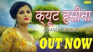 June Mahina | Anjali Raghav | MD,KD | New  Haryanvi Songs Haryanvi 2019 | Haryanvi Music