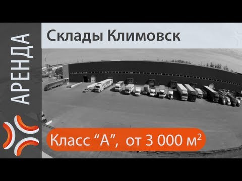 знакомство климовск