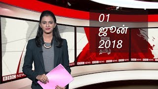 BBC Tamil TV news bulletin-Nigerians addicted over Indian imported Tramadol | with Aishwarya