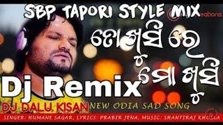 To Khusi re Mo Khusi | Humane Sagar|Odia😥 Sad Song|SBP Tapori Style Mix By Dj Dalu King Of JSG