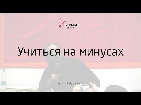 Буддизм в Калмыкии -