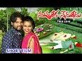 Nuvvu Leka Nenu Lenu Latest Telugu Short Film 2018 | True Love | TFCCLIVE