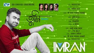 tumi-by-imran-mp3-full-album--