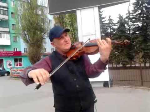 Мужчина - красиво игр - на скрипке.2018
