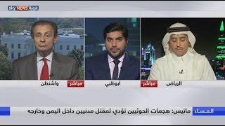 وزير الدفاع الأميركي يصل السعودية ضمن جولة شرق أوسطية