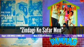 RARE | Hemant Bhosle | Asha Bhosle & Mohd. Rafi | Zindagi Ke Safar Mein | DAMAAD (1978)  | Vinyl Rip