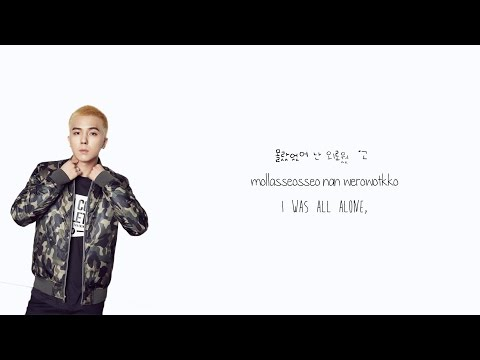 MINO - 겁 (Fear) Feat. Taeyang  {lyrics Han|Rom|Eng}