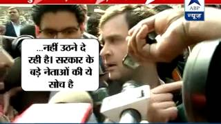 Rahul protests by zipping mouths for not giving chance to speak in Parliament