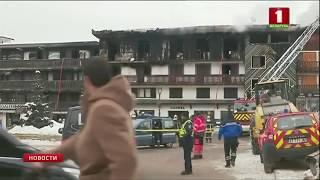 Пожар на курорте в Куршавеле. 2 человека погибли, 22 пострадали