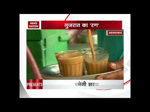 Chai Par Charcha: Ground Report from Ahmedabad ahead of Gujarat Assembly Elections
