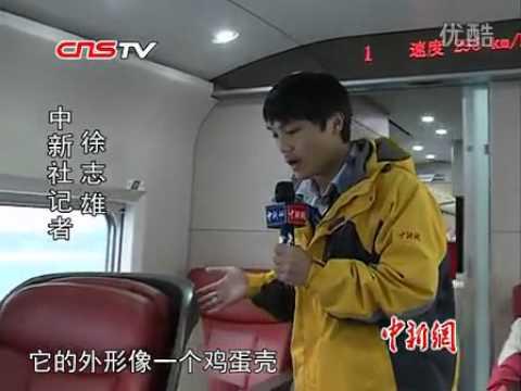 Beijing-Guangzhou high-speed luxurious railway!