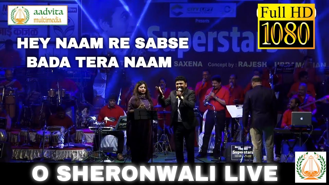Download O Sheronwali   ओ शेरोंवाली    Sarvesh Mishra   Nirupama De   Aadvita Multimedia