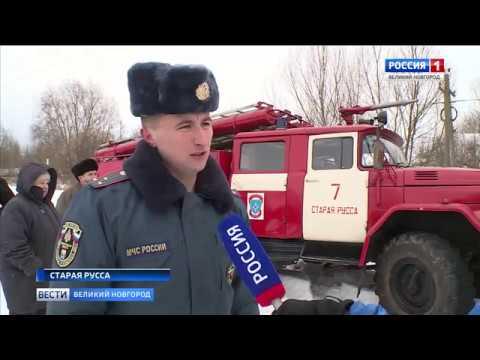 ГТРК СЛАВИЯ Вести Великий Новгород 11 02 19